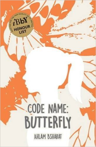 code name butterfly