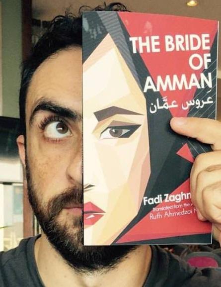 Fadi's #bookface #selfie - small
